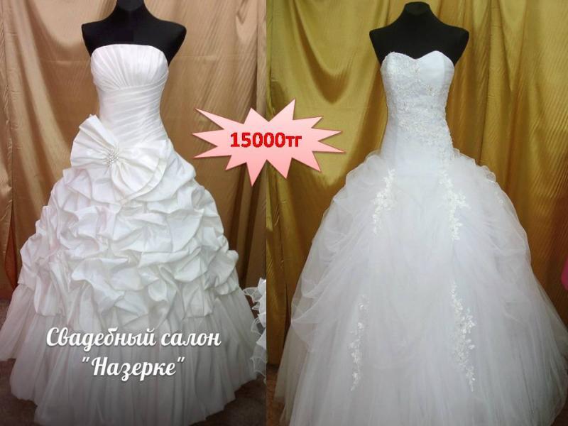 Недорого Купить Свадебное Платье В Перми Недорого
